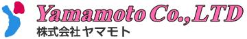 Yamamoto Co.,LTD|株式会社ヤマモト