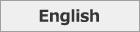 英語サイトへ