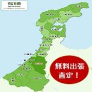 ishikawa20180630-1