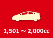1,501~2,000cc