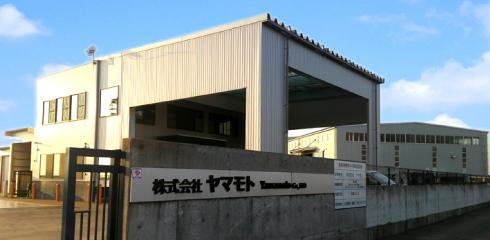 清風・麓丸工場