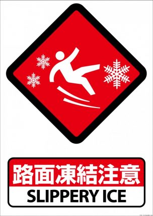 pictogram405slippery_ice