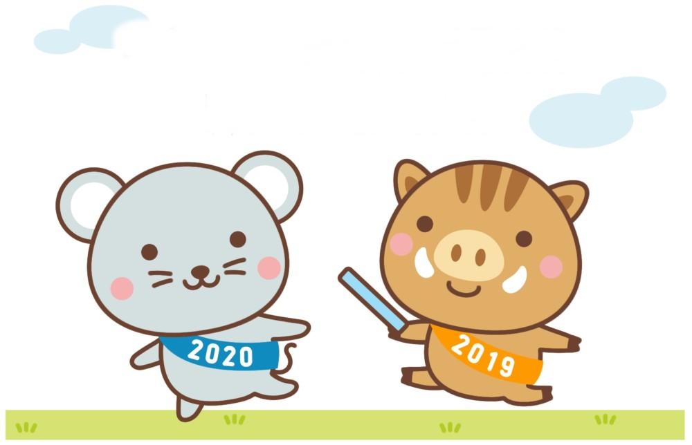 2020-053-1